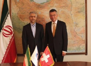 Tehran, Bern Sign Nuclear Safety Agreement
