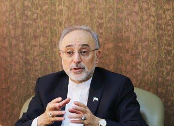 Tehran a Major Heavy Water Supplier