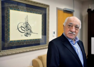 Turkey Formally Requests Gulen Arrest