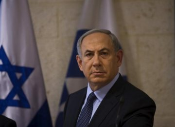 US Rebukes Netanyahu