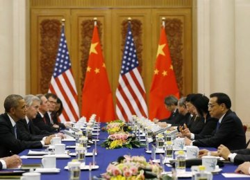 US, China to Step Up Cooperation on North Korea