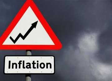 Economy Ministry: Q2 Inflation at 8.9%
