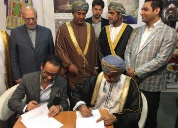 Oman to Host Iranian Bazaar