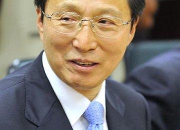 Chinese Agro Deals, Forum Scheduled