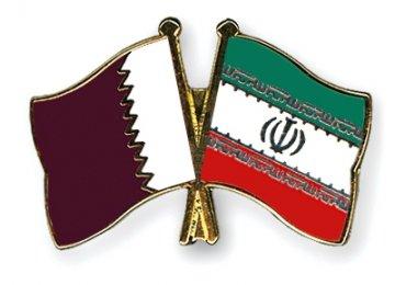 Trade Surplus With Qatar