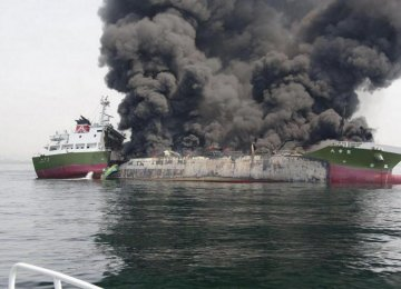 Fire at Pemex Tanker in Gulf of Mexico