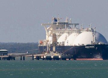 Plan to Draw 30,000 bpd From Azar Oilfield