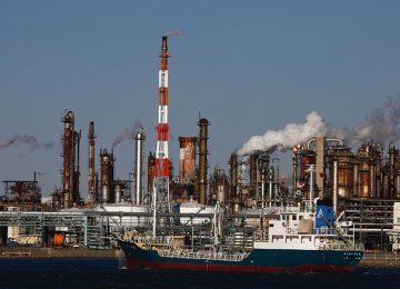 Japan Boosting Firepower to Buy Global Energy Assets