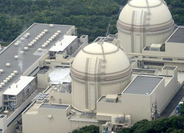 Japan Signals End for $10b Nuclear Prototype