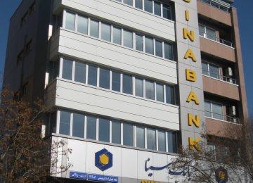 Omani Lender, Bank Sina Forge Ties