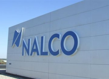 NALCO Asked to Rethink Iran Smelter Project