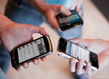 The website will help users discern whether a mobile phone has entered the country legally or not.