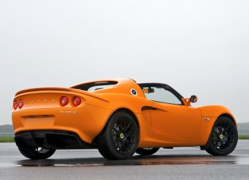 Afra Motor Unveils Lotus Sports Cars