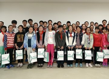 Iran Nano Council Holds Workshops for Chinese Students