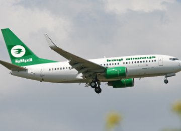 Iraqi Airways Launches Isfahan Route