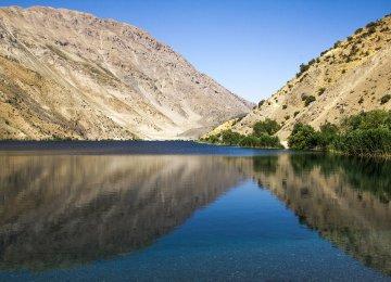Road Access to Lorestan's Gahar Lake Disputed