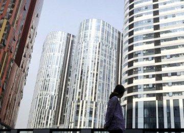 China to Auction Bonds