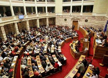 The Greek Parliament