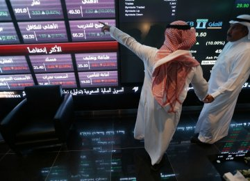 (P)GCC States to Raise $50b to Reduce Deficits