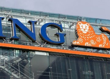 ING Plans Huge Job Cuts
