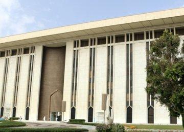 The Saudi Arabian Monetary Agency