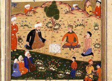 A page of a 16th-century copy of Divan-e Shams