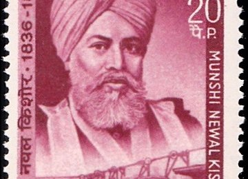 The Indian government issued a postage stamp in honor of Munshi Newal Kishore in 1970.