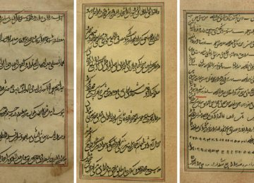 A sample of manuscripts at the National Library