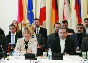 Talks in NY to Push JCPOA Implementation