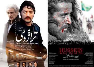3 Iranian Films at Baghdad Festival