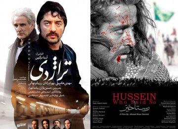 3 Iranian Films at Baghdad Festival