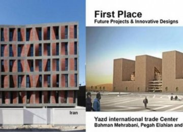 6 Prizes for Iran at  Asia Architecture Event