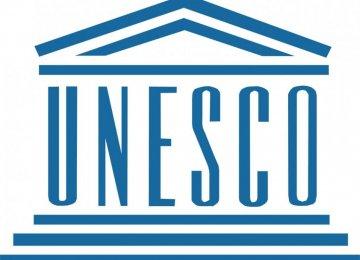 Susa, Meymand on UNESCO World Heritage List