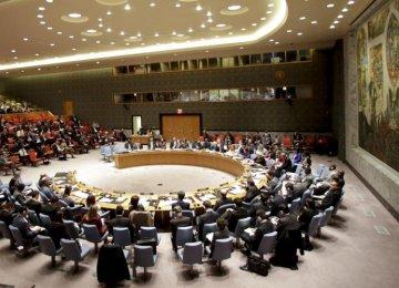 UN Backs Iran Deal