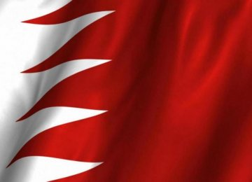 Bahrain Charges Opposition Chief