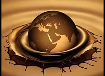 Global Oil Prices to Stabilize at $73 by 2019, Says IMF