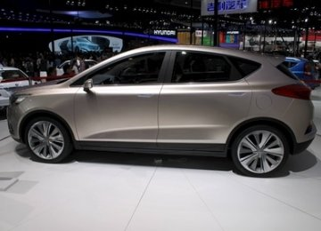 Geely Emgrand Concept Unveiled
