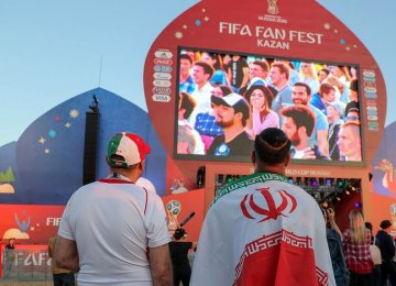 Money Gone With Iranian World Cup Fans