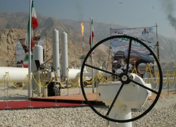 Iran's Annual Natural Gas Supply Capacity 260 bcm