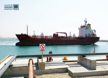 Iran Petrochemical Industry Expanding in Overseas Markets