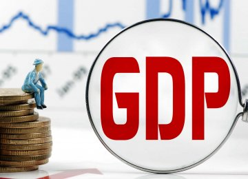 The GDP growth, excluding oil production, stood at 4.7% during the three quarters.