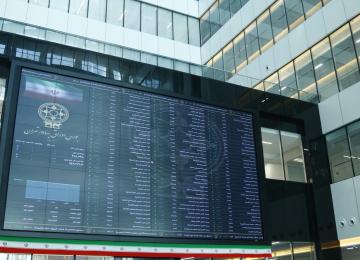 Tehran Stocks Close Week Flat