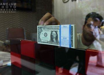 Iran to Launch OTC Forex Trading