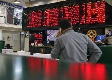 Tehran Stocks Enjoy Strong Start