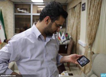 Wangiri Missed Call Phone Scam Warning in Iran