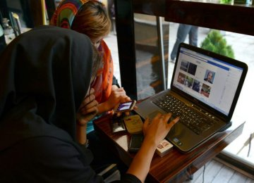 Top 10 Most Visited Websites in Iran