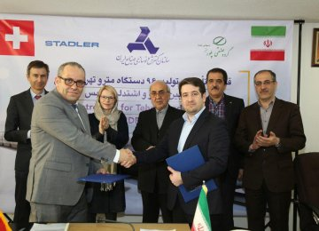 Iran, Swiss Group Sign €1.1b Subway Car JV