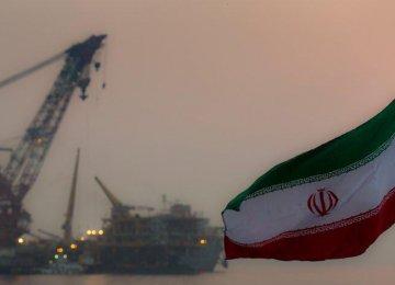 Iran Energy Exchange to Host Next Round of Crude Oil Sale on Sunday