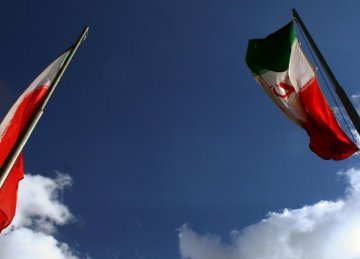 Iran Think Tank Forecasts Grim Outlook on Economic Growth