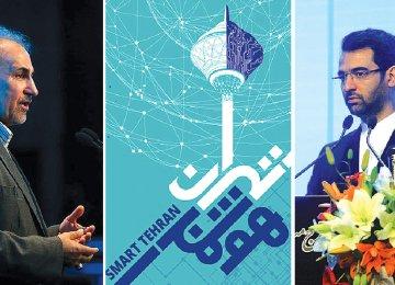 Tehran to Transform Into Smart City